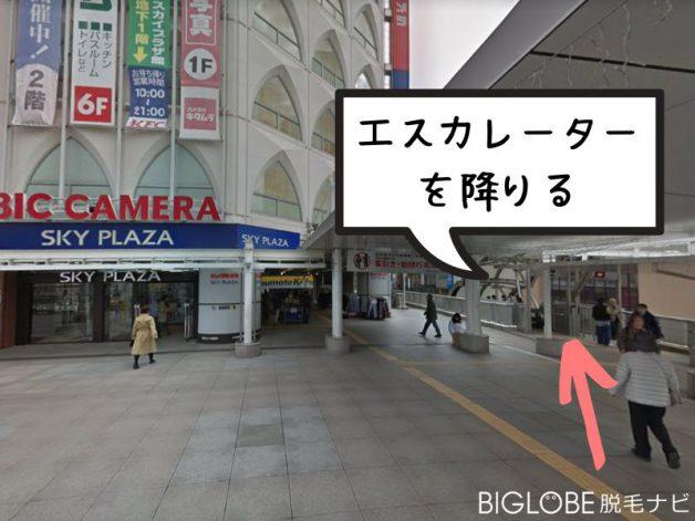 キレイモ柏店アクセス1
