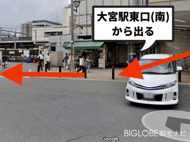 銀座カラー大宮店アクセス1