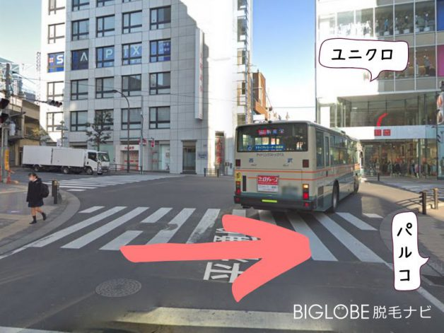 キレイモ吉祥寺店アクセス2