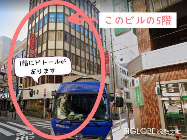 キレイモ吉祥寺店アクセス3