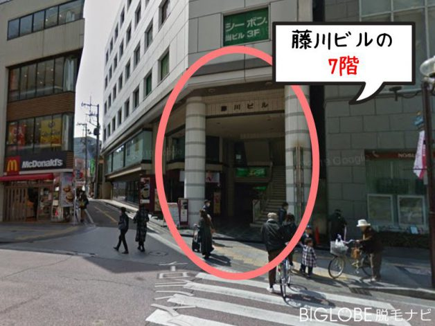 キレイモ柏店アクセス3