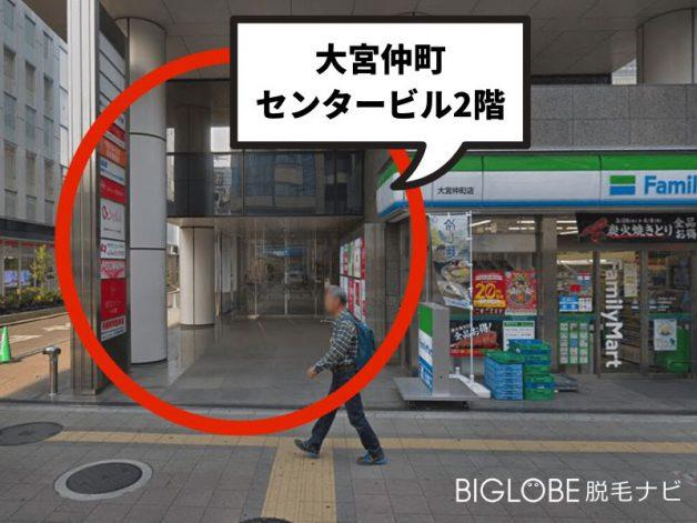 銀座カラー大宮店アクセス7