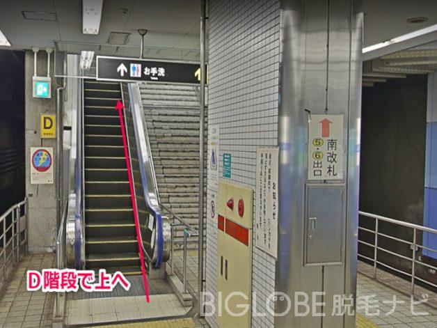 銀座カラー 心斎橋店 行き方