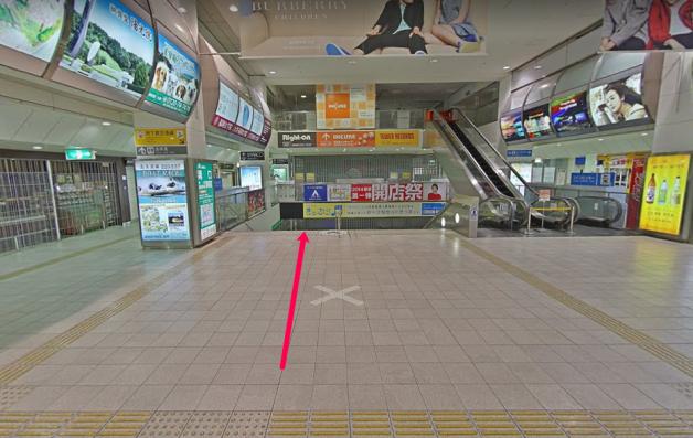 ストラッシュ福岡 行き方