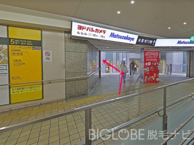 地下鉄名城線矢場町駅から5番出口