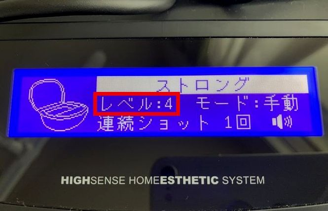 ストロングカートリッジレベル4の液晶画面