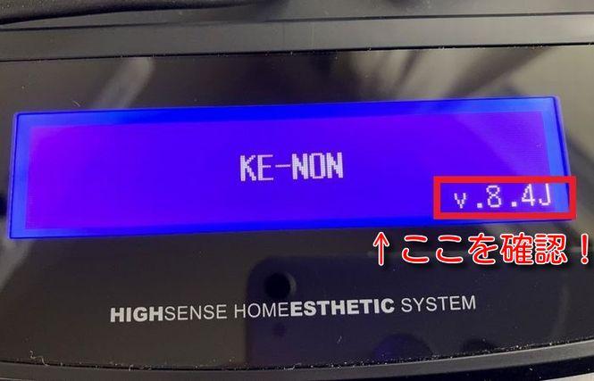 ケノンを起動した後の液晶画面