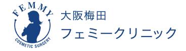 フェミークリニック大阪梅田