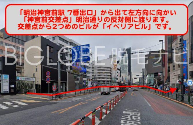 クリニック 渋谷 レジーナ レジーナクリニック(レジクリ)の予約・変更・キャンセル方法~予約が取れないって嘘or本当?
