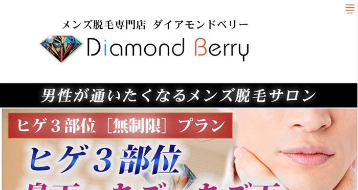 Diamond Berry