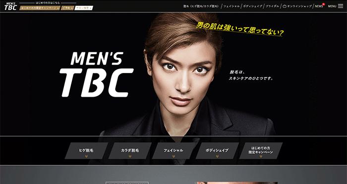メンズTBC横浜本店