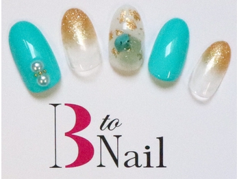summernail collection3