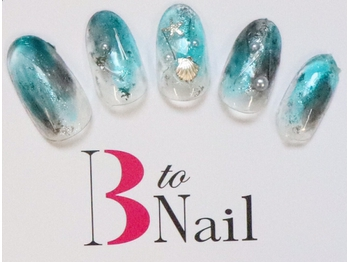 summernail collection8