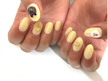 retreat nail