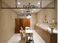 ノーヴェ(NAIL SALON nove)