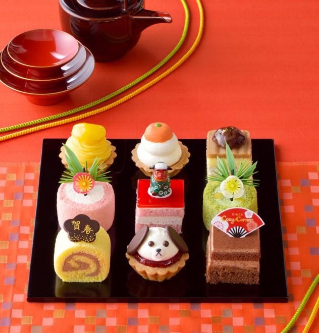 『銀座コージーコーナー』の「ケーキのおせち」9個入