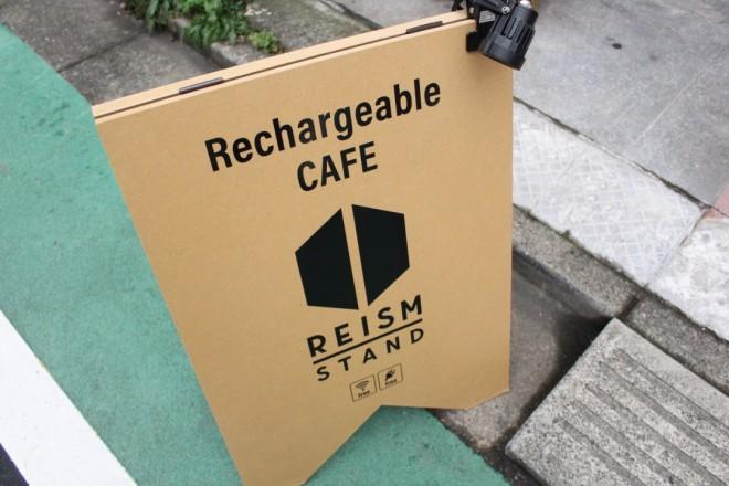 東京・渋谷「REISM STAND(リズム スタンド)」看板