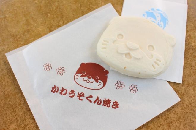 カワウソ焼き(300円/税込)