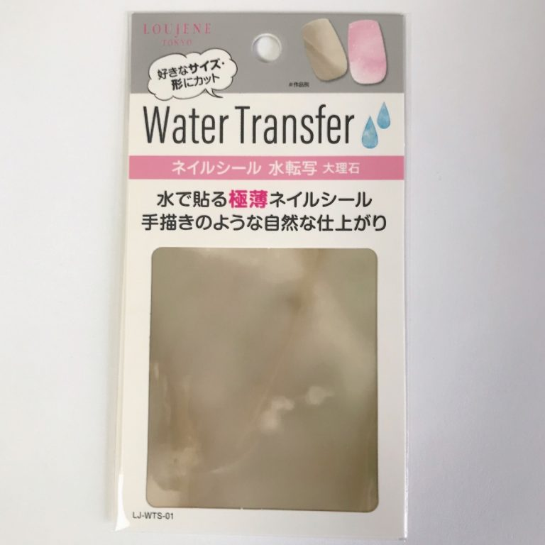 ・LJ ネイルシール 水転写 大理石/セリア ウォーター