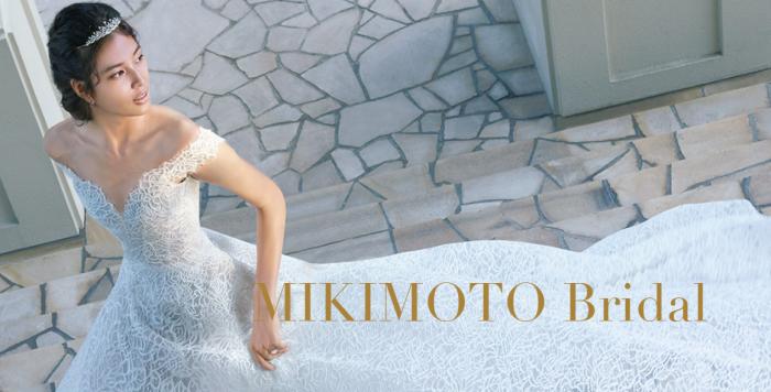 【評判・口コミは?!】ミキモトの結婚&婚約指輪の全てを徹底解説!