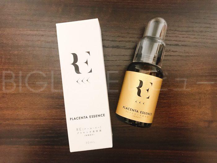 【効果は?】REプラセンタ美容液の気になる有効成分と口コミ評判!