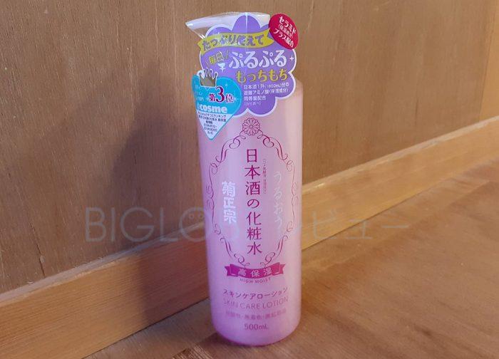 【保湿効果抜群?】菊正宗の日本酒化粧水(高保湿)を試した口コミ評判!