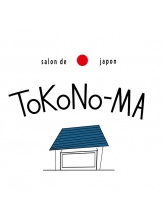 トコノーマ(salon de japon ToKoNo-MA)