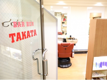高田理容室(BarBer Shop TAKATA)