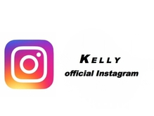 ★☆【KELLY official Instagram】☆★ instagram掲載中!!