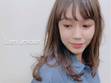 リアン アムール(Lien・amour hair make)