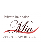 ミュウ(Private hair salon Miu)