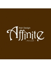 アフィニテ(Hair Design AFFINITE)
