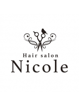 ニコル(Hair salon Nicole)