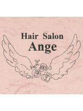 アンジェ(Hair Salon Ange)